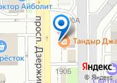 Пивная станция на карте