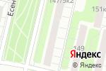 Схема проезда до компании Вертихвост в Москве