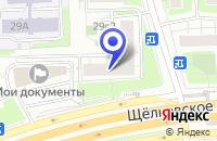 Схема проезда до компании ЦЕНТР КЛИМАТИЧЕСКОГО ОБОРУДОВАНИЯ в Москве