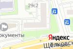 Схема проезда до компании Твоя недвижимость в Москве