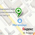 Местоположение компании Megapolis