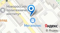 Компания Megapolis на карте