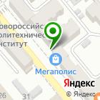 Местоположение компании Megapolis салон-магазин компьютерной техники