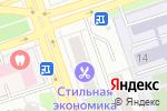Схема проезда до компании Puffy-Shop в Москве