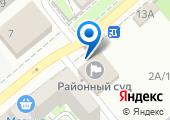 Октябрьский районный суд г. Новороссийска на карте