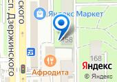 Ё-студио на карте