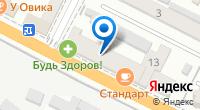 Компания КОМФ стандарт на карте
