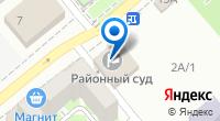 Компания Октябрьский районный суд г. Новороссийска на карте
