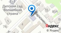 Компания Новороссийский центр профессиональной подготовки и повышения квалификации кадров на карте