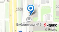 Компания Детская библиотека №5 на карте