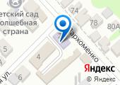 Новороссийский центр профессиональной подготовки и повышения квалификации кадров на карте