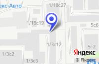 Схема проезда до компании АВТОСЕРВИСНОЕ ПРЕДПРИЯТИЕ АВТОСПЕКТР в Москве