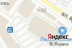 Схема проезда до компании Форум в Москве