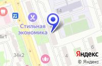 Схема проезда до компании СЕРВИСНЫЙ ЦЕНТР ДЕМАЛ-СЕРВИС в Москве