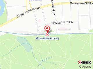 Ремонт холодильника у метро Измаиловская