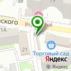Местоположение компании Kimku.ru