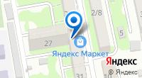 Компания Cемаргл на карте