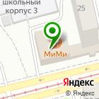 Местоположение компании ПЕРФОБИТ