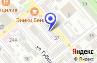 Схема проезда до компании АГЕНТСТВО НЕДВИЖИМОСТИ ИНТЕРЦЕНТР в Новороссийске