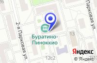 Схема проезда до компании МУЗЕЙ ДОМ СКАЗОК ЖИЛИ-БЫЛИ в Москве