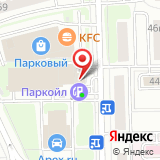 Дакмест