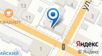 Компания Стандарт-Сервис на карте