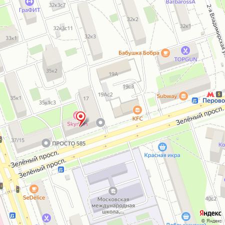 Криотерапия в Перово (Москва)