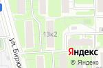 Схема проезда до компании Серый призрак в Москве