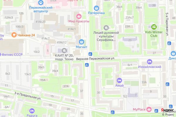 Ремонт телевизоров Улица 3 я Парковая на яндекс карте