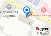 Отдел полиции Восточного района г. Новороссийска на карте