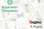Схема проезда до компании РуШтамп в Москве