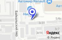 Схема проезда до компании ТФ АВТОПОЛЮС в Москве