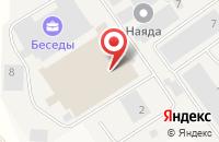 Схема проезда до компании Сантех-Сервис в Беседах