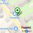 Местоположение компании Рекламный проспект