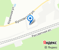 """""""Интерпласт"""" ООО"""