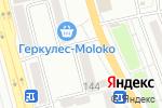 Схема проезда до компании Маркетинг и коммуникации в Донецке