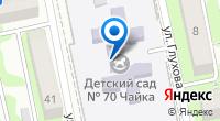 Компания Детский сад №70 на карте