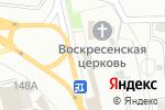 Схема проезда до компании Винный погребок в Донецке