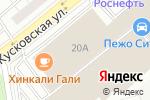 Схема проезда до компании Классный водитель в Москве