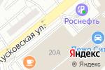 Схема проезда до компании Планета доставки в Москве