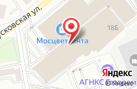 Схема проезда до компании Валекс Констракшн в Москве