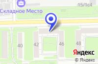 Схема проезда до компании ОБУВНОЙ МАГАЗИН МАК И В в Москве