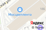 Схема проезда до компании Лэмпромтест в Москве