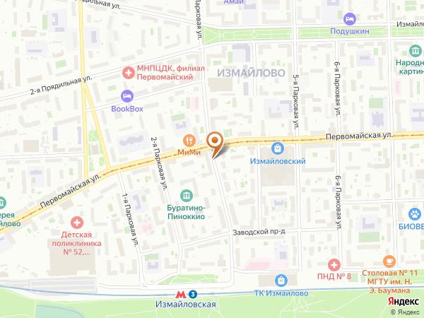 Остановка Первомайская ул. в Москве