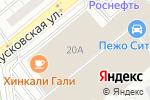 Схема проезда до компании ЦМИ в Москве