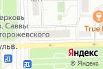 Схема проезда до компании Дом быта на Парковой 3-й в Москве