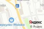 Схема проезда до компании Феникс, ГП в Донецке
