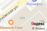Схема проезда до компании АвантПак в Москве
