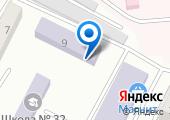 Детская школа искусств им. Л.А. Гергиевой на карте