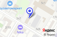 Схема проезда до компании ПКФ ВОСТОК-ПЛЮС в Москве